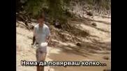 Флирт с четиридесетгодишна (2009)