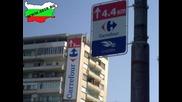 това може да се види само в България смях