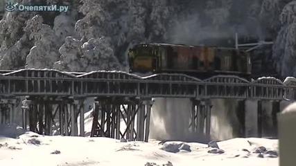 Влак-снегорин