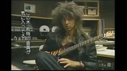 George Lynch - Guitar Bible (4/9)