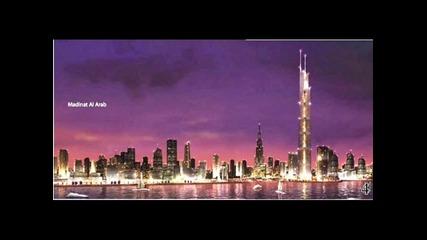 Дубай - Бъдеще в Настоящето