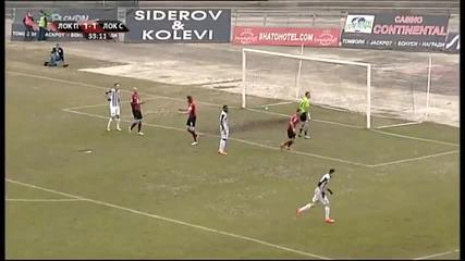 Локомотив Пловдив - Локомотив София 2:1 /купа България 1/4 финал/