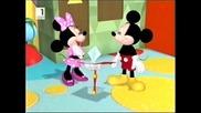 Клуб Мики Маус: Бг Аудио Eпизод H. Q. - Мики на лов за съкровище