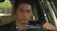 [бг субс] Dream - епизод 18 (4/5)