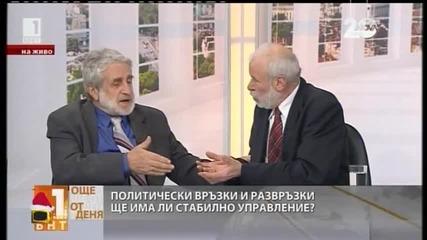 Доктор и професор на едно място - какво се случва - Господари на ефира (19.12.2014)