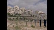 Бан Ки Мун: Строежът на израелски поселища на Западния бряг ще изолира Тел Авив
