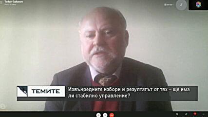 Вторият служебен кабинет на Румен Радев - състав, очаквания и приоритети