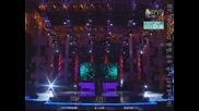 Moon Hee Jun - Goodbye My Love