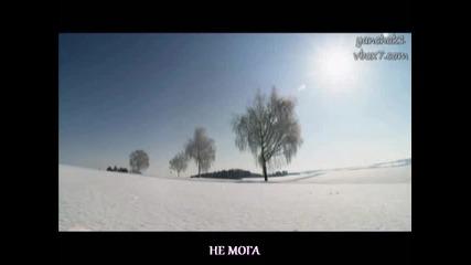[превод] Отворих вратата / Kostas Karafotis - Anoiksa tin porta