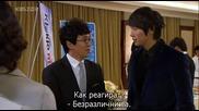 Invincible Lee Pyung Kang.11.3
