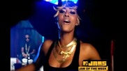 Fabolous Feat. Keri Hilson & Ryan Leslie - Everything, Everyday, Everywhere ( Високо Качество )