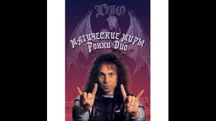 Dio - Holy Diver Live In Tuuri, Finland 07.01.2006