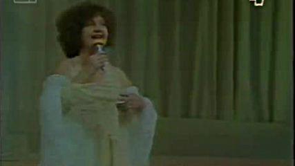 Бисери от новогодишна програма на Бт 1982г. 9/11