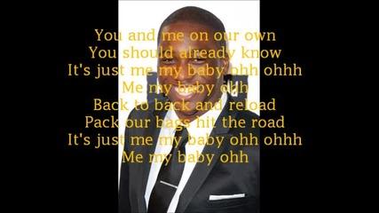 How we roll - Loick Essien lyrics
