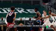NBA: Оклахома Сити Тъндър - Ню Йорк Никс на 13 март, събота от 21.00 ч. по DIEMA SPORT