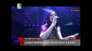 Софи Маринова репетира в Баку!