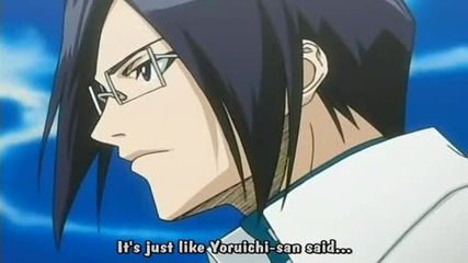 Bleach Episode 28 [english Subs]
