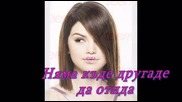forever in my heart - 17 еп