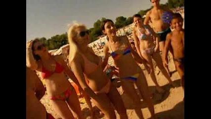 Емилия На Плажа Във Варна