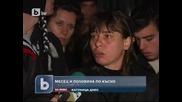 Полицията претърсва къщи на Рашкови в Катуница