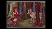 Дете разказва за Червената шапчица и вълка - Смях!! :d