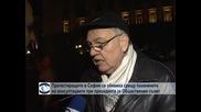 Протестиращите в София се обявиха срещу поканените  на консултациите при президента за Обществения съвет