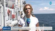 11 държави участват в мащабно морско учение в Черно море