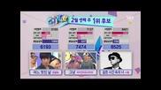 Jonghyun-crazy
