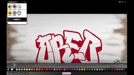 Oreo - Graffiti S.w.a.t.