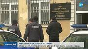 Арести и напрежение в ромската махала в Ихтиман
