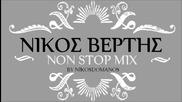 Nikos Vertis - non stop mix