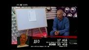 Голямата Уста 22.04: Гост Психологът Ани Владимирова!