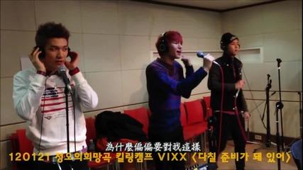 Vixx Hope Radio - On and On