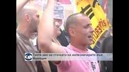 Трети ден на стачката на железничарите във Франция