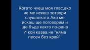 Tujna Istoriq