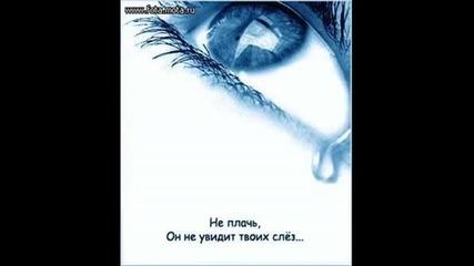 Тошко Тодоров - Сълзи От Очи (суб)