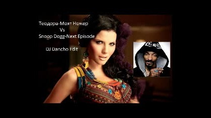 Teodora ft Snoop Dogg - Moqt Nomer (djdancho edit)