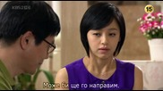Single Dad In Love E11 част 3/3