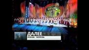 Ольга Чиркова - Я лечу над Россией