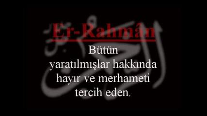 Allah(c.c) Esma-ul husna (99'те имена на Аллах (с.с)