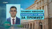 """""""Денят на живо"""": Гост е писателят Владимир Зарев"""