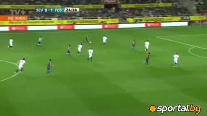 Севиля - Барселона 0 - 2 17.03.2012