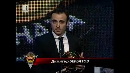 Футболист на годината за 7 - ми път - Димитър Бербатов