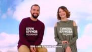 Carrot - финалисти в ПРОМЯНАТА 2018/2019