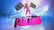 Rupaul's Drag Race s06e12 - Sissy That Walk!