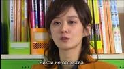 Бг субс! School 5 / Училище 2013 Епизод 5 Част 1/3