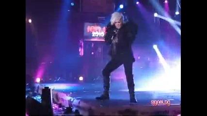 Азис - Боли - Live от наградите на Фен Тв