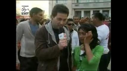 Ден на Ромите 2010