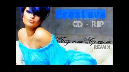 - (remix) Vbox7