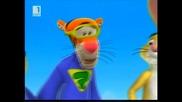 Моите приятели Тигъра и Мечо Пух - Бг Аудио Eпизод H. Q. - Тъжният ден на Йори